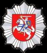 Vyriausiasis policijos komisariatas
